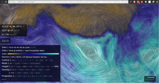 Jamshedpur_weather_spet_2016